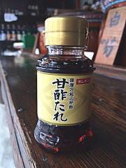 甘酢タレ100ml