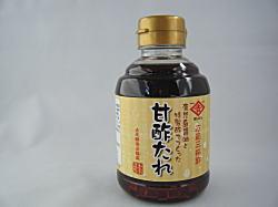 甘口醤油と特製酢の甘酢たれ